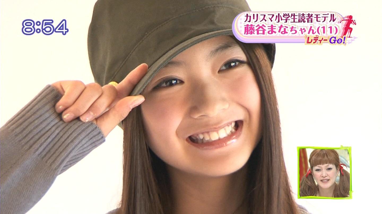 Japanese 11 Year Old Girl Model